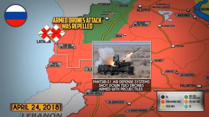 Сирия. Атака дронов на русскую базу Хмеймим. Израиль идёт на обострение конфликта