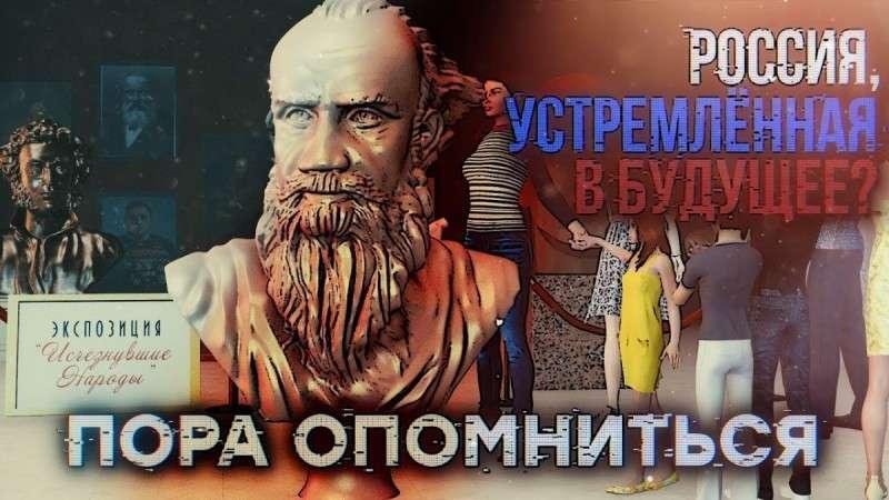 Пора опомниться: трезвость – норма жизни в России