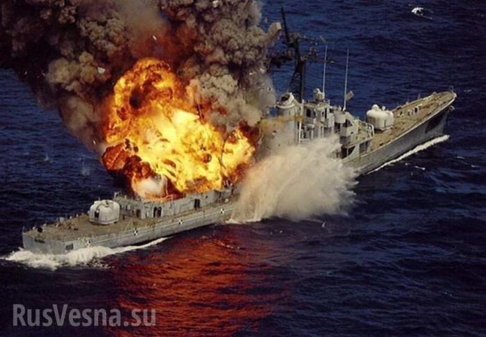 Сирия: Су-30 ВКС России уничтожил военный корабль на глазах у НАТО
