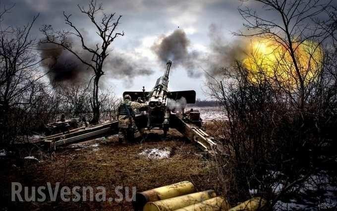 ДНР: «Ситуация накаляется» – репортаж из прифронтовогоЗайцево