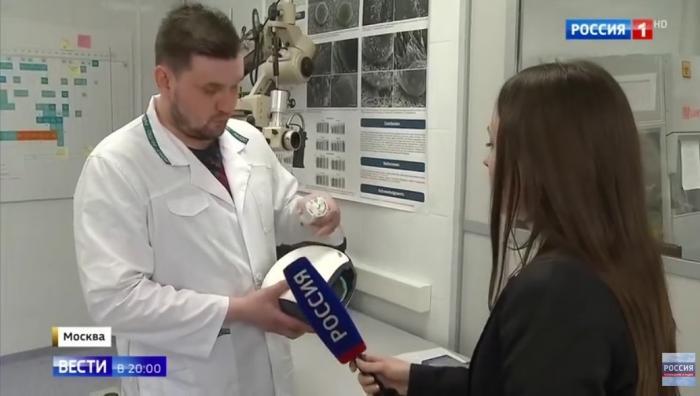 ВРоссии создан первый вмире 3D-биопринтер для печати органов