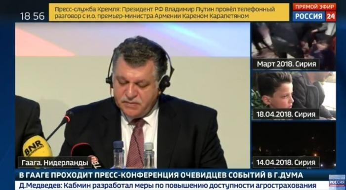 Пресс-конференция очевидцев постановочной «химатаки» в сирийской Думе