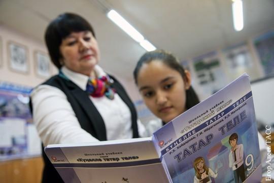 Татарстан опять пытается насильно заставить всех детей изучать татарский язык