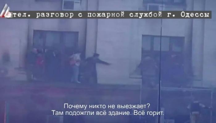 «Снайпер Майдана» раскрыл шокирующие детали одесской трагедии