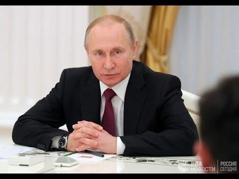 Владимир Путин на заседании Совета Русского Географического Общества