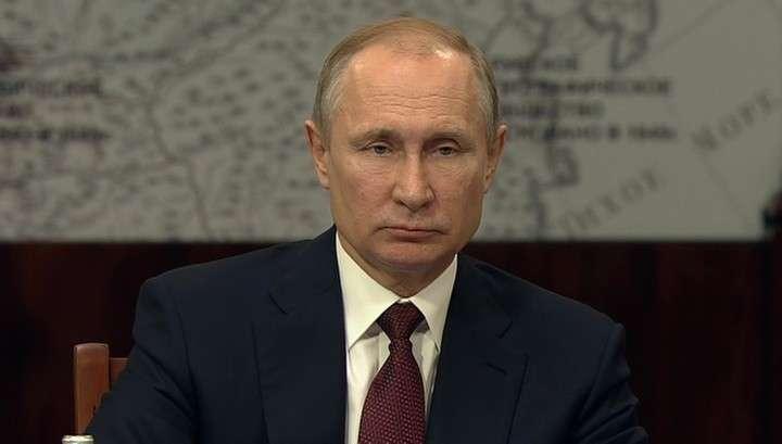 Владимир Путин поручил восстановить исконные русские географические названия