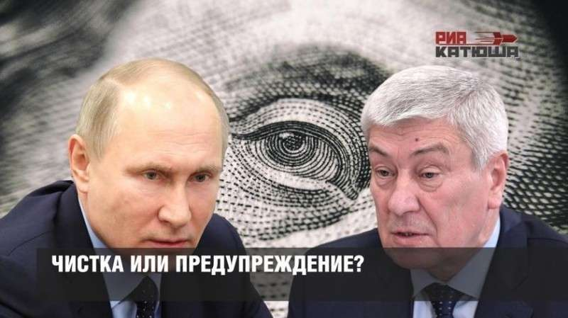 В России чистка кадров только набирает обороты