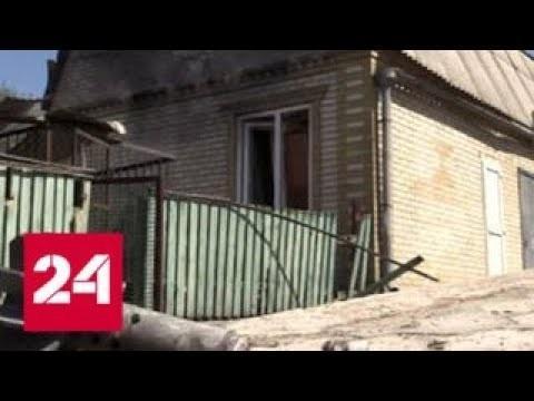 ДНР сообщила о обстрелах карателями Донецкой фильтровальной станции и Докучаевска