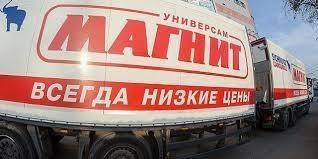 Национализация ритейлеров. Социальный капитализм Владимира Путина