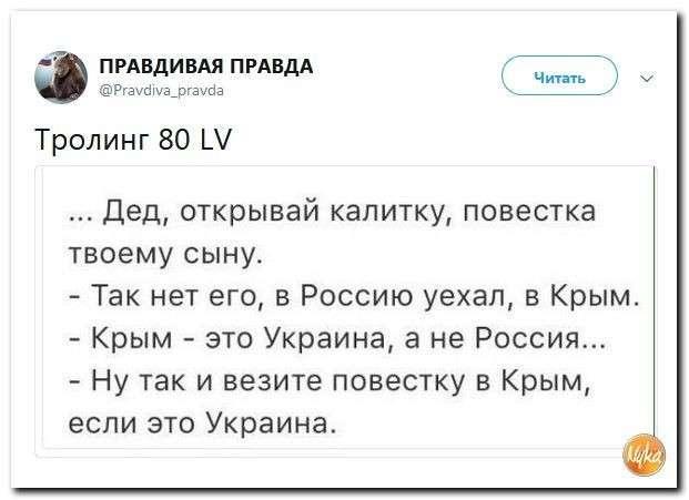 Юмор помогает нам пережить смуту: 6-й флот пиндостана плывёт к берегам Кремля