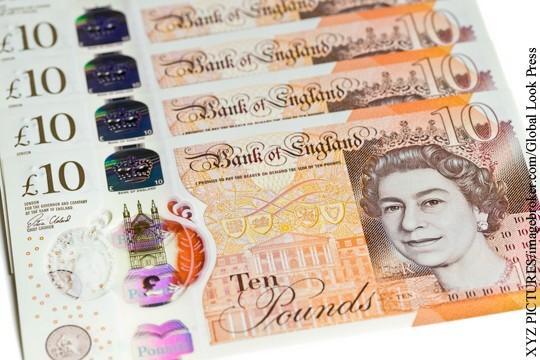 Британцы подсчитали объем российских ворованных денег в офшорах