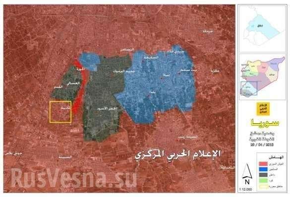 ВКС России и армия Сирии расчленили надвое лагерь Ярмук   Русская весна