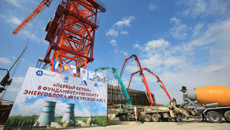 Началось строительство инновационного энергоблока Курской АЭС-2