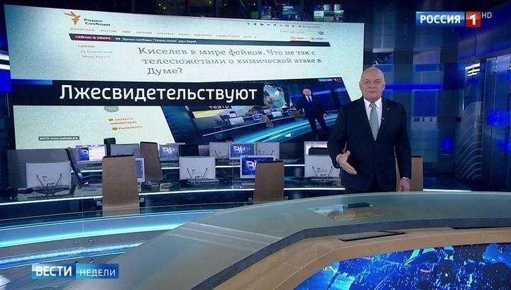 «Радио Свобода» оболгала программу Дмитрия Киселёва и получила жёсткий ответ