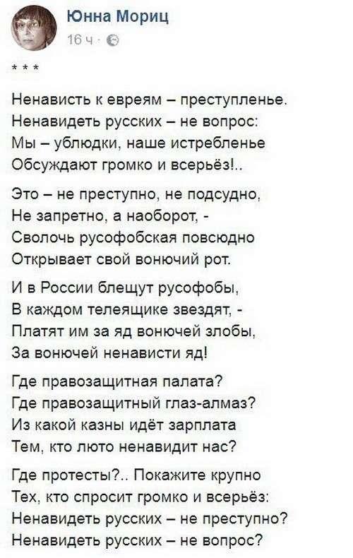 Вазген Авагян. Коротко о русском народе и нерусских