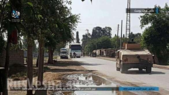 Военные Сирии и Ирана выбили наёмников США из 4 посёлков под Дейр эз-Зором | Русская весна