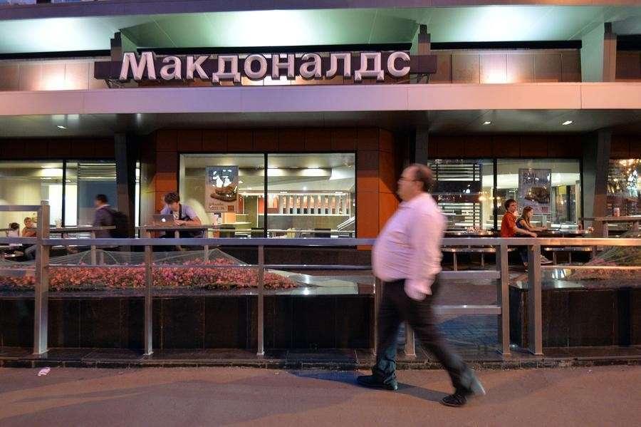 Большинство россиян поддерживают закрытие Макдоналдсов