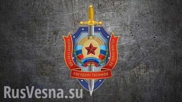 СРОЧНО: МГБЛНРпредотвратило масштабную диверсию СБУ (ВИДЕО) | Русская весна