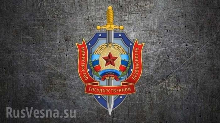 МГБЛНРпредотвратило масштабную диверсию вредителей из СБУ