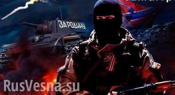 У ДНР есть оружие против Джавелинов, батальон ВСУ поднял бунт, сводка | Русская весна