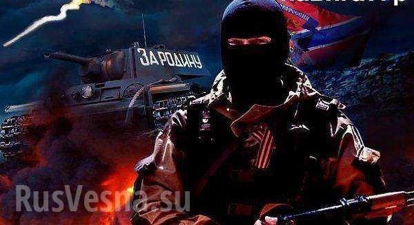 У ДНР есть оружие против Джавелинов, батальон ВСУ поднял бунт, сводка