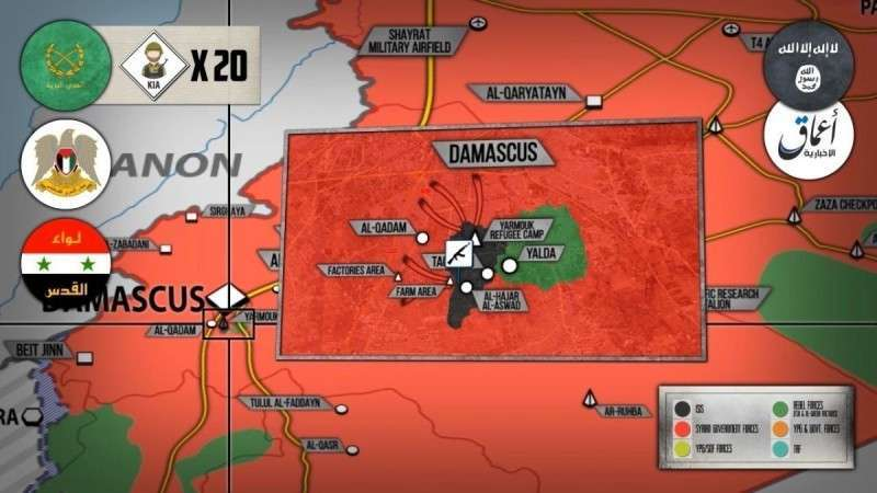 Сирия. Вывоз боевиков а Идлиб и тяжелые бои против ИГИЛ в лагере Ярмук