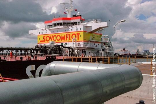 Почему русская нефть всё больше уходит из Европы в Китай
