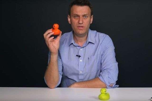 Навальный. Пидстаркуватый мальчик, повелитель унылых уточек