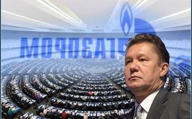Брюссель vs Газпром: против газового лома нет приёма