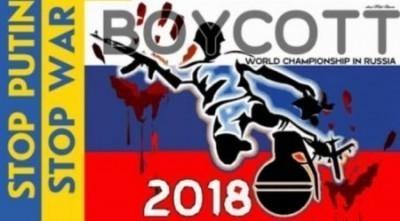 Чемпионат мира по футболу – последняя надежда киевского еврейства залить кровью Донбасс