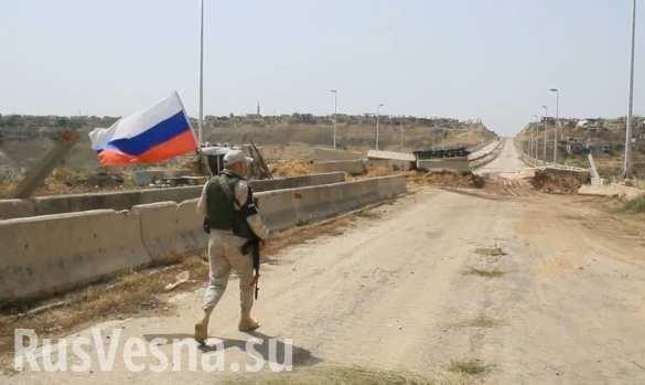 Армия России водрузила флаг над оплотом наёмников в Хомсе, банды сдают оружие и технику