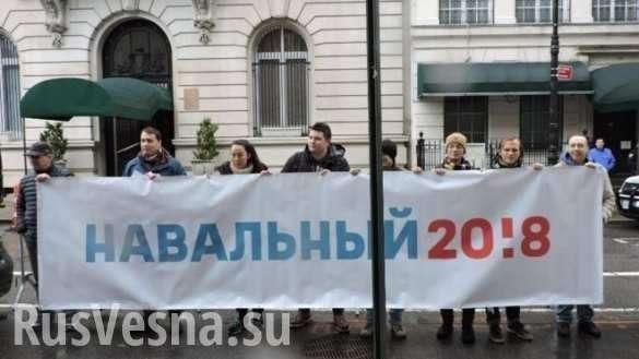 Школьник Навального: «Если мы победим Путина, то у нас будет много выходных» | Русская весна
