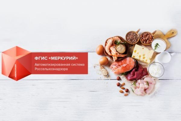 В России с 1 июля 2018 года молоко и мясо будет под полным госконтролем