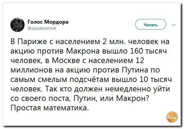 Юмор помогает пережить смуту: Навальный и его хомячки в клетке