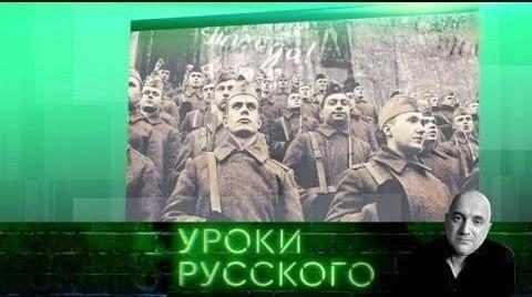1941–1945. День, который приближали как могли