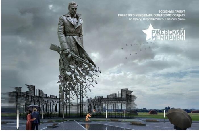Памятник «Я убит подо Ржевом» – настоящее искусство, служащее народу