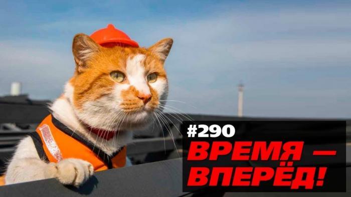 Мега-стройки России о которых вы не знали: Сибирь, Урал, Дальний Восток