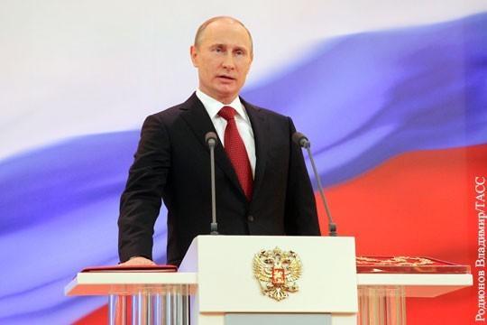 Четвертый срок Владимира Путина открывает новый этап в развитии России