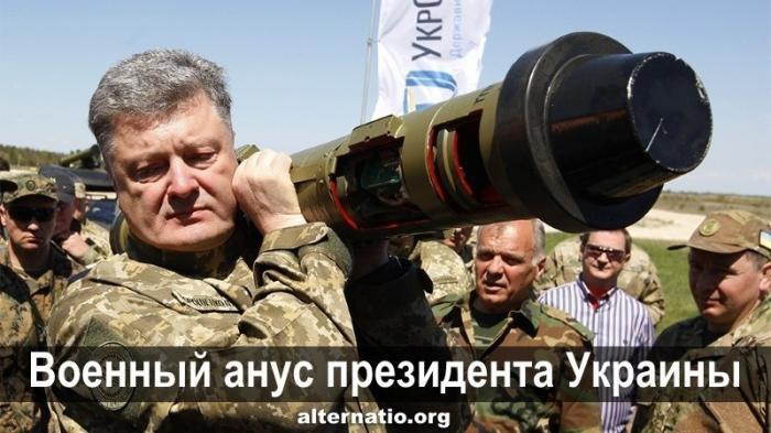 Юмор: военный анус президента Незалежной