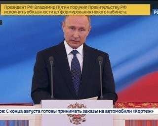 Владимир Путин подписал новый «майский» указ. Полный текст