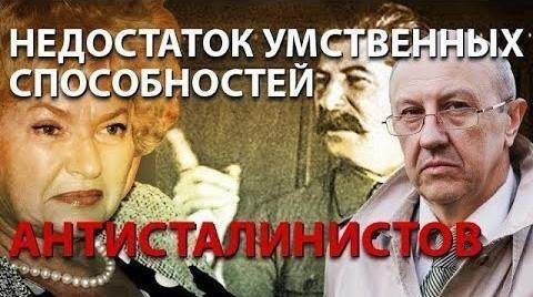 Мать Ксении Собчак Людмила Нарусова ярко блеснула своей русофобией и тупостью