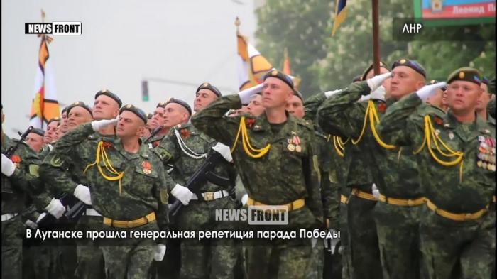 В Луганске прошла генеральная репетиция военного парада
