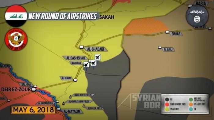 Сирия. Ирак нанес авиаудары по ИГИЛ на востоке Сирии