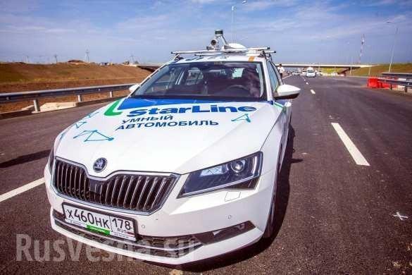 На подъезде к Крымскому мосту прошли тестовые испытания российские беспилотные автомобили