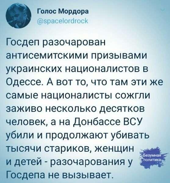 Юмористическая прогулка по просторам интернета № 25