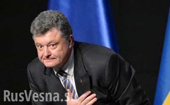 «Украина полностью капитулировала»: Порошенко 9маяедет вГерманию (ФОТО) | Русская весна