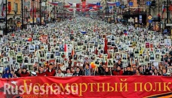День рождения нации: зачем «Бессмертный полк» идёт поулицам? | Русская весна