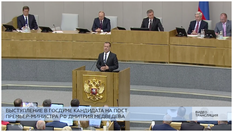 Госдума: голосование и обсуждение по кандидатуре нового премьера. Прямой эфир