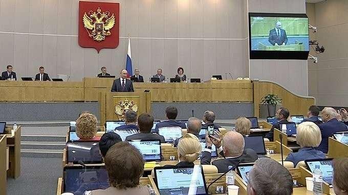 Выступление напленарном заседании Госдумы