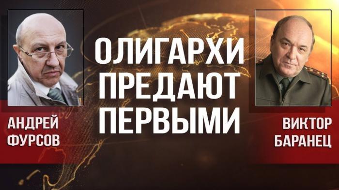 Армения попала на «украинские» грабли, русский зевок